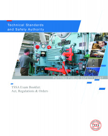 TSSA Exam Booklet: Act, Regulations & Orders